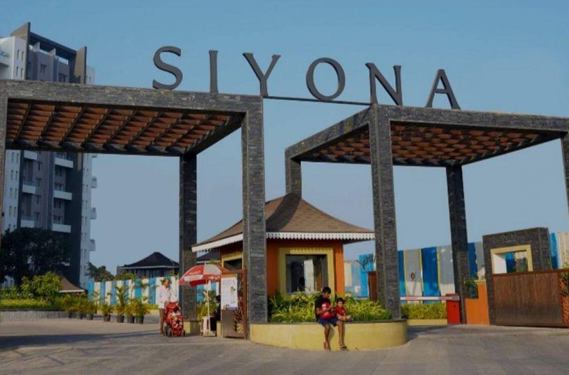 siyona  by pethkar projects - siyona H - Siyona By Pethkar Projects in Punawale 2 BHK